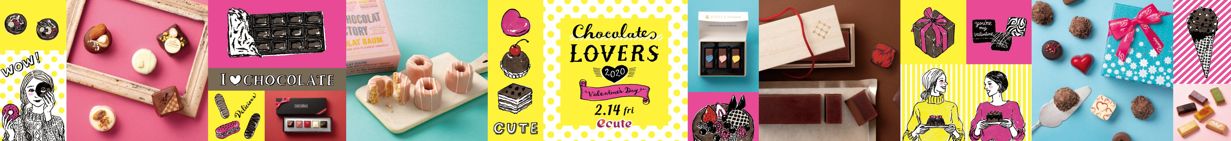 Chocolate LOVERS 2020