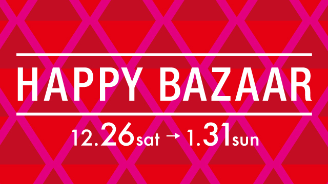 HAPPY BAZAAR