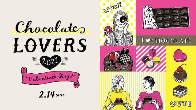 Chocolate LOVERS 2021 ~Valentine's Day~