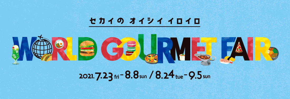 WORLD GOURMET FAIR