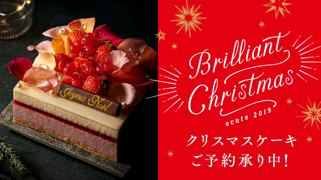 ecute Brilliant Christmas