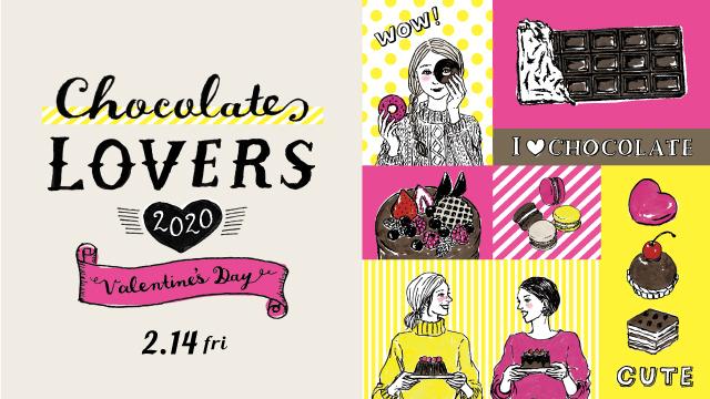 Chocolate LOVERS 2020 ~Valentine's Day~