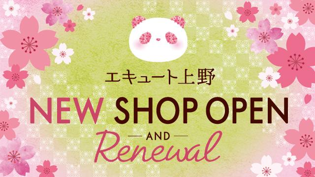 NEW SHOP OPEN & Renewal