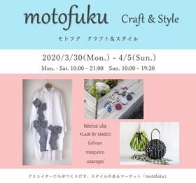 motofuku craft style