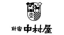 新宿 中村屋