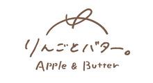 りんごとバター。